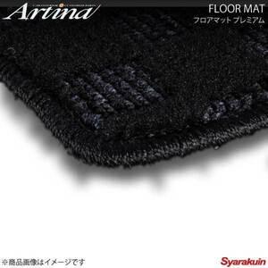 Artina フロアマット プレミアム ブラック ヴェルファイア ANH20/25 GGH20/25 H20.05~ 前期モデル車7人乗V-L/Z-Gエディション車・V又はZ