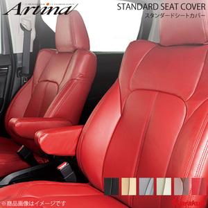 Artina アルティナ スタンダードシートカバー 3728 ワインレッド N-BOX+ Custom JF1/JF2 H26/1~H27/1