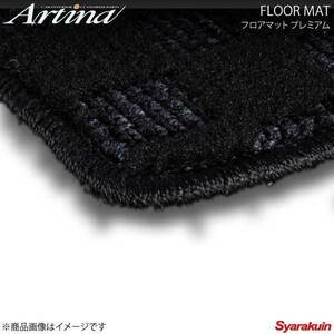 Artina フロアマット プレミアム ブラック ヴェルファイア ANH20/25 GGH20/25 H23.11~ 後期モデル車7人乗V-L/Z-Gエディション車・V又はZ