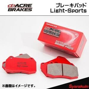 ACRE ライトスポーツ ランサー セディア セディアワゴン CS5A / CS5W アクレ フロント用