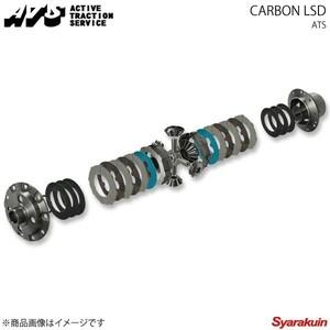 ATS エイティーエス LSD Carbon Carbon 1way フィットハイブリッド GP4 12.5~ LEA-MF6 6MT CHFC87130