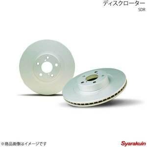 SDR エスディーアール フロント ディスクローター1枚 スズキ ジムニー JA11/JB31 SDR7007