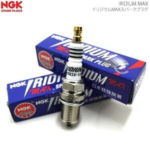 NGK イリジウムMAXプラグ ZFR6KIX-11PS×4 HONDA ホンダ モビリオスパイク GK1 GK2 4本セット (純正品番:9807B-56A7W) スパークプラグ