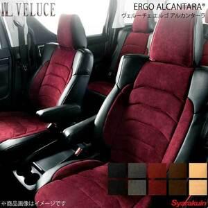 VELUCE ヴェルーチェ ERGO エルゴ シートカバー 4040 アルカンターラ(パンチング加工) ブラック×ブラック デリカD:5 CV5W/CV4W