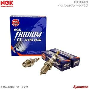NGK イリジウム IXプラグ BPR5EIX-11×4 MAZDA マツダ ルーチェ HBSHE HBPHE LA4MS 4本セット (純正品番:1410*18*110) スパークプラグ