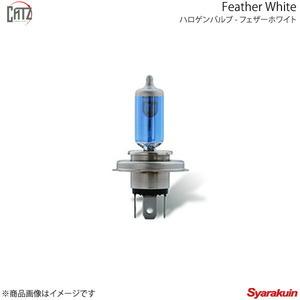 CATZ キャズ Feather White ハロゲンバルブ ヘッドランプ(Hi) HB3 NSX NA1/NA2 H15.10~H17.12 NB405