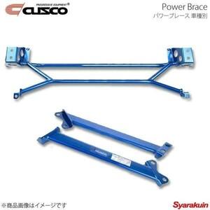 CUSCO Cusco power brace IS350 GSE21 rear