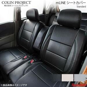 COLIN PROJECT  проект Колин  mLINE  Чехлы для сидений   стандарт   черный  5110 CX-5 KFEP/KF5P/KF2P