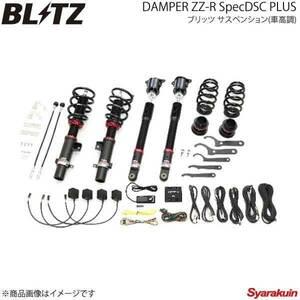 BLITZ ブリッツ 車高調キット DAMPER ZZ-R SpecDSC Plus CR-V 2WD RW1 2018/08~2020/06 98510