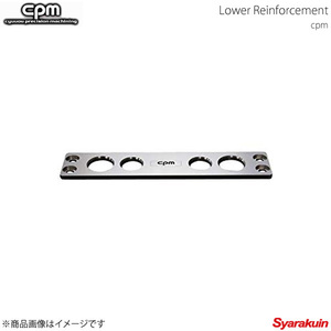 CPMsi-pi- M brace Roar reinforcement IS IS-F USE20 GSE20 GSE21 GSE25