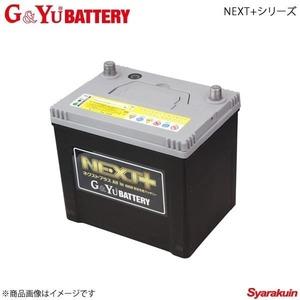 G&Yu BATTERY/G&Yuバッテリー NEXT+シリーズ アリスト TA-JZS160 00/7~05 - 新車搭載:55D23L 品番:Q-85×1