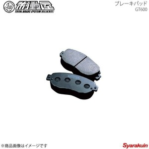 制動屋/セイドウヤ ブレーキパッド GT700 フロント 911 997 3.8 CARRERA 4S 997-MA101 PORSCHE/ポルシェ No.→99Z8S7 SDY971