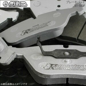 制動屋/セイドウヤ ブレーキパッド N1-500F フロント 911 997 3.8 CARRERA 4S 997-MA101 PORSCHE/ポルシェ No.→99Z8S7 SDY971