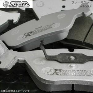 制動屋/セイドウヤ ブレーキパッド N1-500F リア 911 996 3.4/3.6 CARRERA/CARRERA 4 PORSCHE/ポルシェ 99666 SDY973