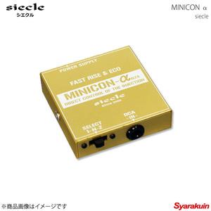 siecle  Shiekuru   Sub контроллер  MINICONα  ...   Roadster  NB6C