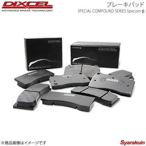 DIXCEL ディクセル ブレーキパッド SP-β フロント コロナ/コロナプレミオ CT140 GX/EX Saloon 82/1~83/10 BE-311042