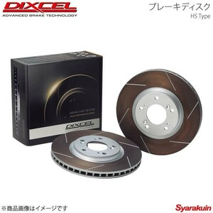 DIXCEL ディクセル ブレーキディスク HSタイプ フロント アテンザスポーツ 23C/23S/23EX GG3S 05/05~08/01