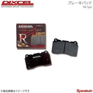 DIXCEL ディクセル ブレーキパッド RA リア スカイライン BNR32/(GT-R) 標準車 89/8~95/1 RA-325248
