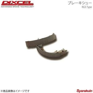 DIXCEL ディクセル リアブレーキシュー RGS リア パジェロイオ H61W/H66W/H71W 98/6~00/06 RGS-3453446