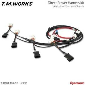 T.M.WORKS  прямой  мощность  проводка  комплект   Fuga  Y51 2500cc VQ25HR 09.11  ~   DP1095