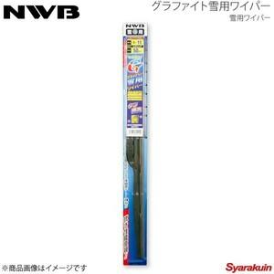 NWB 日本ワイパーブレード ウィンターグラファイト リヤ GRB20W