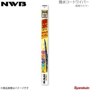 NWB 撥水コートグラファイトワイパー ランサー 1997.2~2000.4 CK1A/CK2A/CK4A/CK6A/CK8A/CM2A/CM5A/CM8A HG40B