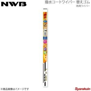 NWB 撥水コートラバー ランサー 1995.10~1997.1 CK1A/CK2A/CK4A/CK6A/CK8A/CM2A/CM5A/CM8A TW43HB