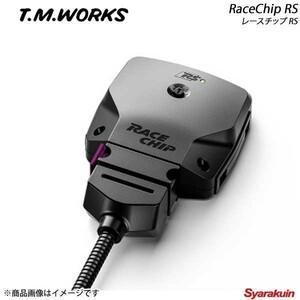 T.M.WORKS ティーエムワークス RaceChip RS ガソリン車用 MAZDA フレアワゴンカスタムスタイル XG/XSターボ 15.8~ MM42S