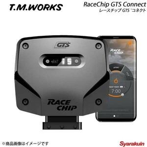 T.M.WORKS  ...  WORK  база данных  RaceChip GTS Connect  дизель  автомобиль  использование  MAZDA CX-5 2.2 SKYACTIV-D KE2FW/KE2AW/KF2P
