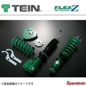 TEIN テイン 車高調 FLEX Z 1台分 アコードハイブリッド CR6 LX/EX