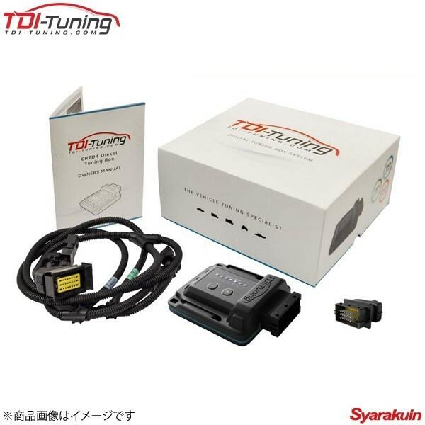 TDIチューニング CRTD4 Petrol Tuning Box ガソリン車用 AUDI Q2 1.4 TFSI 150PS GACZE