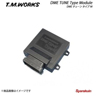 T.M.WORKS tea M Works DME TUNE Type M gasoline car for ABARTH 500C 1.4T-Jet 312142
