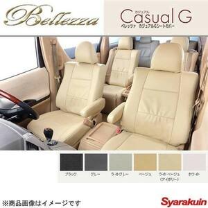 Bellezza/ Bellezza   Чехлы для сидений   Tanto  Exe  custom  L455S/L465S  Casual G  Светло-серый