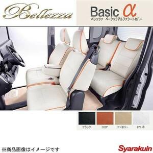 Bellezza/ Bellezza   Чехлы для сидений   Naked  L750S/L760S  основной α  Слоновая кость  x  оранжевый