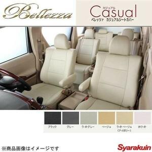 Bellezza/ Bellezza   Чехлы для сидений   Move Conte Custom  L575S/L585S  Casual   Белый