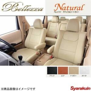 Bellezza/ Bellezza   Чехлы для сидений   Моко  MG21S  естественный   черный