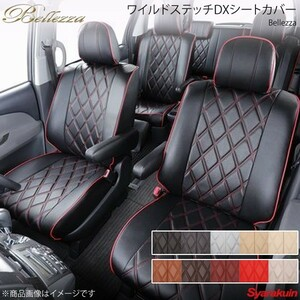 Bellezza  Bellezza   Чехлы для сидений   Wild stitch DX  March  AK12/YK12/BNK12  2007 /6  ~   2010 /6  черный  x  черный