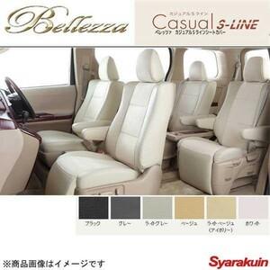 Bellezza/ Bellezza   Чехлы для сидений   Hijet Cargo  S321V/S331V  Casual  S-LINE  светло-бежевый ( Слоновая кость )