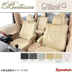 Bellezza/ Bellezza   Чехлы для сидений   Outlander PHEV GG2W  Casual G  Серый