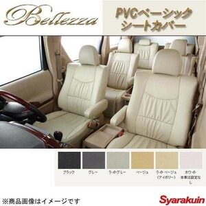 Bellezza/ Bellezza   Чехлы для сидений   Biante  CCEAW/CCEFW/CCFFW/CC3FW PVC основной  (  на складе  предел  )   Серый