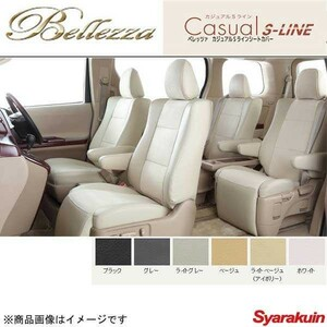 Bellezza/ Bellezza   Чехлы для сидений   Carol  HB25S  Casual  S-LINE  Серый