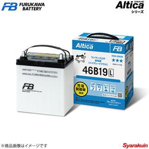 古河バッテリー Altica HIGH-GRADE/アルティカ ハイグレード グレイス ハイブリッド DAA-GM4 15/06- 新車搭載: 38B19L 1個 品番:42B19L 1個