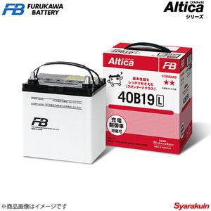 古河バッテリー Altica STANDARD/アルティカ スタンダード アリスト TA-JZS160 2000-2005 新車搭載: 75D26L 1個 品番:85D26L 1個