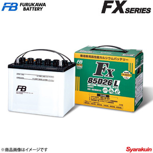 古河バッテリー FX SERIES/FXシリーズ ランドクルーザー プラド KH-KDJ95W 2000-2009 新車搭載: 85D26R+85D26L 1個 品番:85D26R+85D26L 1個