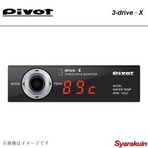 pivot  Pivot   ...  3-drive.  X  Atenza  GG3S/GG3P
