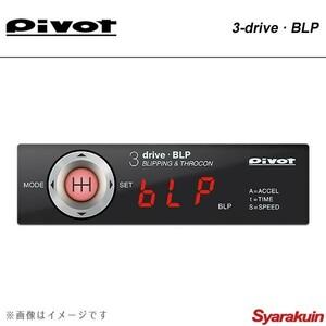 pivot  Pivot   ...  3-drive.  BLP  Roadster  NDERC