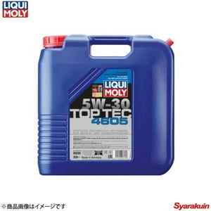 LIQUI MOLY リキモリ トップテック4605(4600) 5W30 4ストローク車用エンジンオイル 20リットル 20930 数量:1