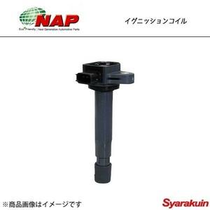 NAP  Кнапп   катушка зажигания   Cefiro  2000cc A32 VQ20DE(EGI) 1994/08  ~  1997/01  Оригинальный номер детали NSDI-3008 3 шт