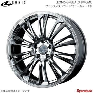 LEONIS GREILA β スズキ SX4 Sクロス YA22S/YB22S ボルト車 -17/6 アルミホイール 1本 【18×7.0J 5-114.3 INSET47 BMCMC】