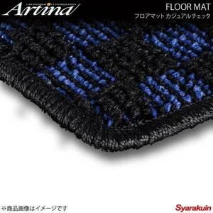 Artina フロアマット カジュアルチェック ブルー/ブラック ヴェルファイア ANH20/25 H20.05- 前期7人乗V-L/Z-Gエディション車・V又はZ